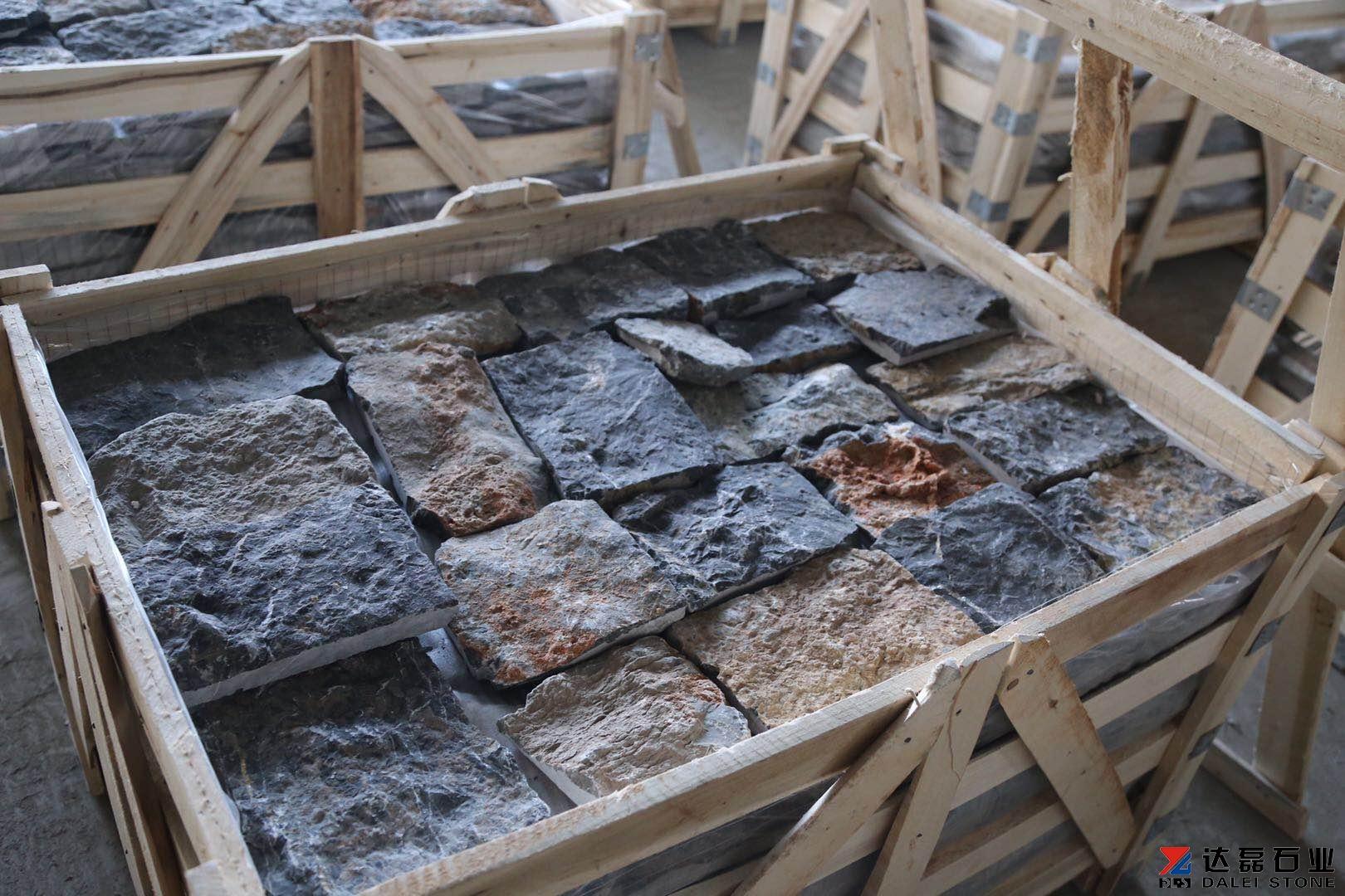 Yixian black square shape loose stone cultured stone